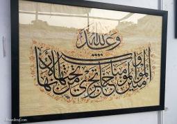 khat-calligraphy-jaipur-15