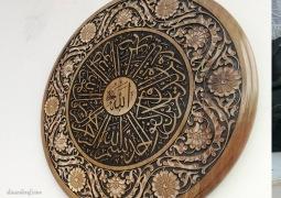 khat-calligraphy-jaipur-17