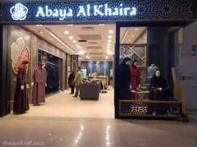 logo-khat-abaya-1