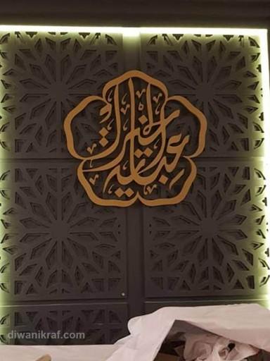 logo-khat-abaya-2