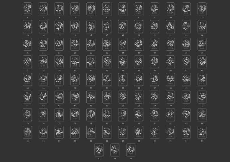 99-asma-al-husna-pdf-eps-vector