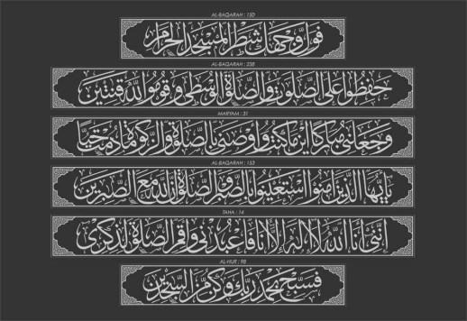 ayat-pilihan-masjid